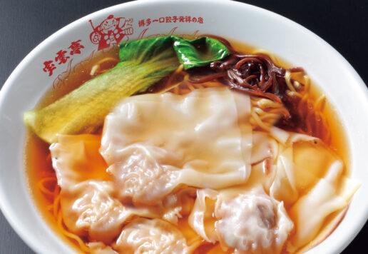 宝雲亭ワンタン麺